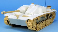 GasoLine GAS48131K: 1/48 StuG III Ausf.F/8 Assault Gun