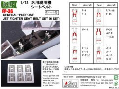 Kamizukuri FP-36: 1/72 General Purpose Fighter Jet Seatbelts x6