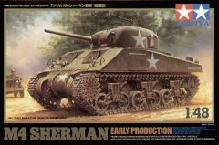 Tamiya 32505: 1/48 US M4 Sherman Early Tank