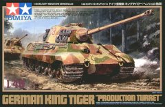 Tamiya 32536: 1/48 King Tiger Production Turret