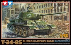 Tamiya 32599: 1/48 T-34-85 Russian Medium Tank