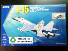 Kinetic 48065: 1/48 Chinese Navy J-15 'Flying Shark'