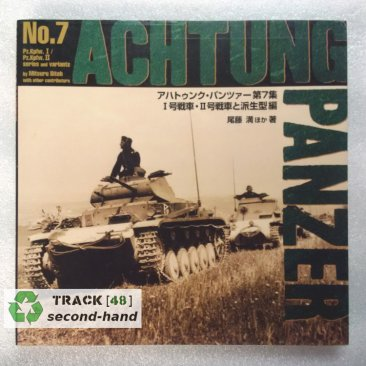 Achtung Panzer No.7: Panzer I and II